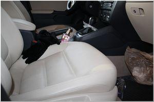 Seatofcontention